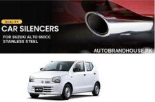 Suzuki Alto Silencer Cover Satinless Steel