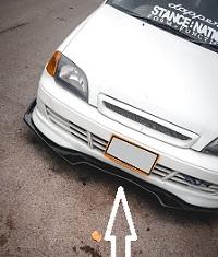 Suzuki Cultus Front Bumper Splitter Fibreglass