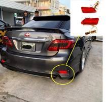 For Toyota Corolla 2011-2014 Illuminating Rear Bumper Reflector Lights (2 Option)