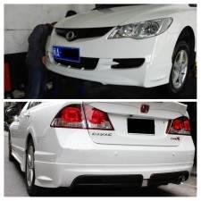 Honda Civic 2006-2012 Reborn Mugen Style Bodykit (Plastic)