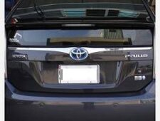 Toyota Prius Trunk Chrome Garnish