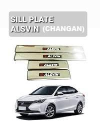 Changan Alsvin Door Sill Plates