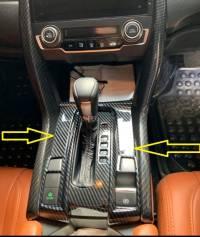 Honda Civic 2017-2021 Gear U Button Carbon Fibre Cover Trims