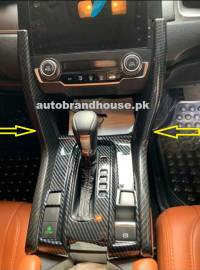 Honda Civic 2017-2021 Console Carbon Fibre Trim 02 Pcs