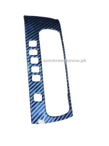 Honda Civic 2017-2021 Gear Button Carbon Fibre Cover Trim