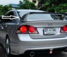 Honda Civic 2006-2007-2008-2009-2010-2011-2012 Reborn Mugen Style Trunk Spoiler