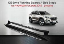 Hyundai Tucson Side Steps Panels Version 1